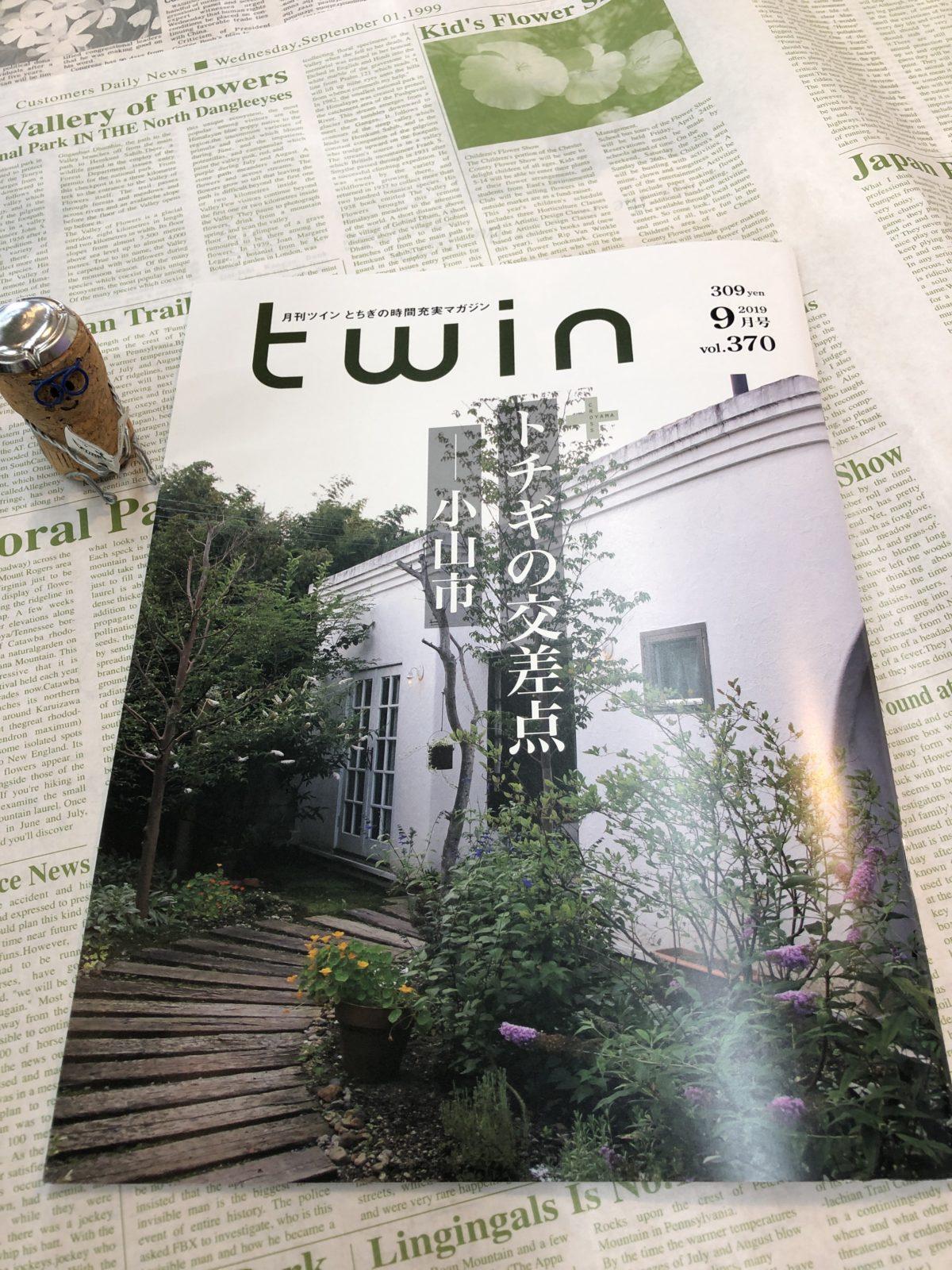 twin9%e6%9c%88%e8%a1%a8